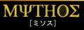 ティファニー・レコードINC