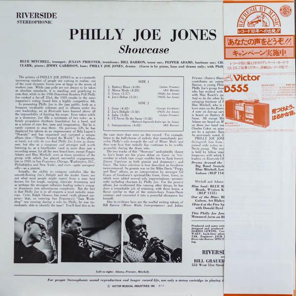 フィリー・ジョー・ジョーンズ(ds)/ショー・ケース                                    フィリー・ジョー・ジョーンズ(ds)/ショー・ケース